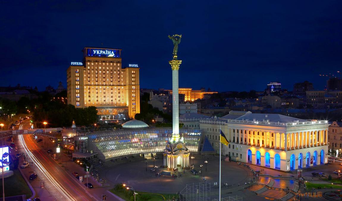 Flight tickets Chisinau - Kiev (IEV), Ukraine. Book online